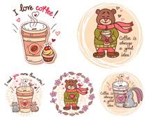 卡通咖啡图标摄影高清图片