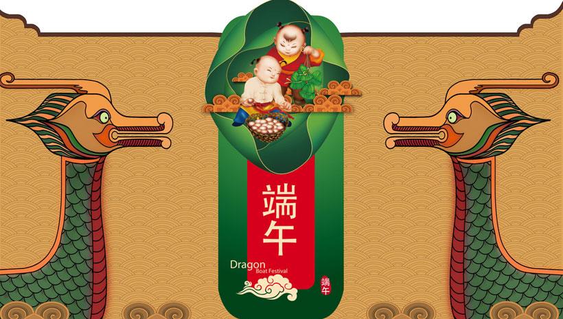 节日素材购物海报宣传海报促销海报海报设计广告设计模板psd分层素材
