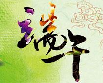 淘宝酸雾促销广告海报设计PSD素材