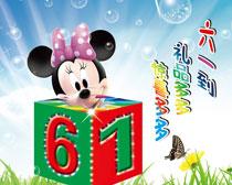 61礼品到儿童节海报设计PSD素材