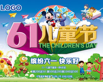 61儿童节海报PSD素材