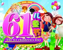 61儿童节快乐海报设计PSD素材