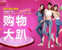 淘宝618购物大趴促销海报设计PSD素材