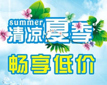 清凉夏季吊旗海报设计矢量素材