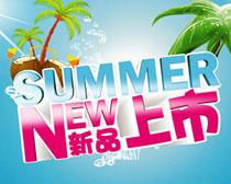 夏季新品上市矢量素材