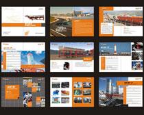 机械设备画册设计矢量素材