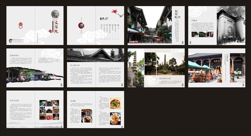 历史文化遗产宣传画册设计矢量素材