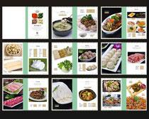 椰品菜单画册设计矢量素材