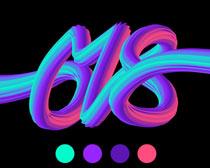618创意字体设计PSD素材