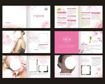 化妆品宣传册设计矢量素材
