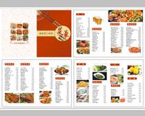 酒楼菜单设计矢量素材
