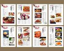 特色菜馆菜谱设计矢量素材