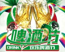 欢乐啤酒节海报设计PSD素材