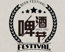 啤酒节宣传单设计PSD素材