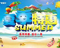 夏季特惠盛惠一夏海报设计矢量素材