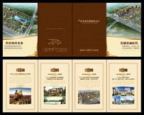 房地產宣傳折頁海報設計PSD素材