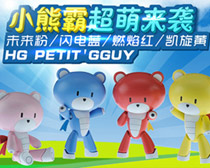 淘宝玩具小熊促销海报PSD素材