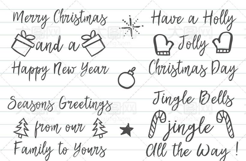 手写圣诞节英文字体笔刷 - 爱图网设计图片素材下载