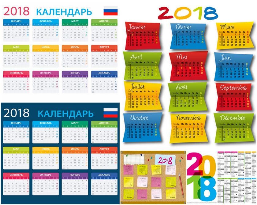 2018年日历条矢量素材