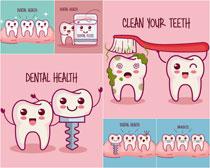 保护牙齿可爱画面矢量素材
