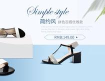夏季女式凉鞋全屏海报PSD模板