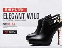 淘宝真皮高跟鞋海报设计PSD模板