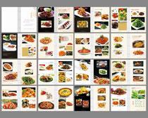 高档餐厅菜谱设计模板矢量素材