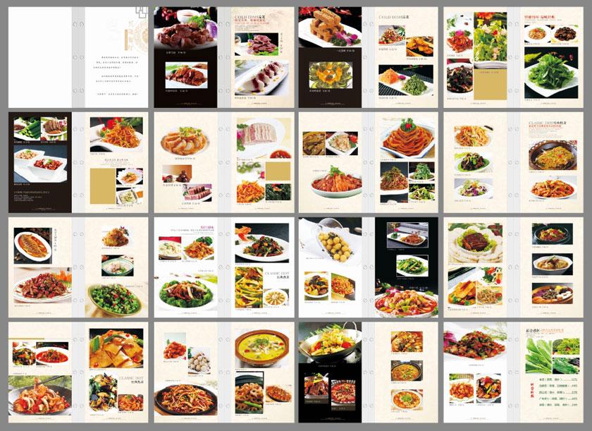 高档餐厅菜谱设计模板时时彩平台娱乐