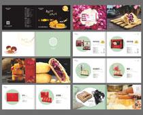 高档中秋月饼画册设计模板矢量素材