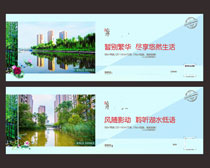房地产简约围栏广告设计时时彩平台娱乐