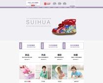 淘宝童鞋店铺首页设计模板PSD素材