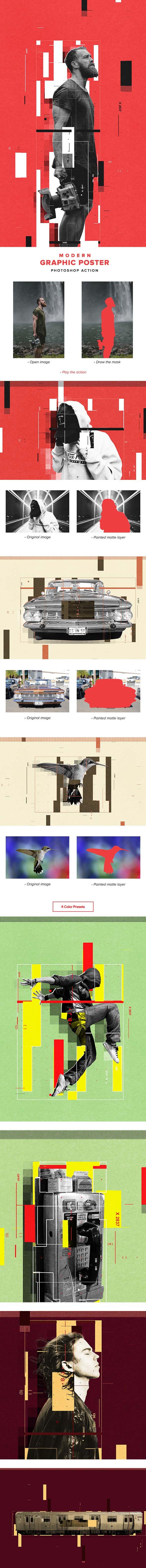 人像轉創意的圖形海報效果PS動作