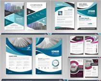 企业画册模板矢量素材