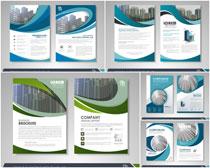动感企业画册设计矢量素材