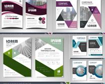 几何图案企业画册封面设计矢量素材
