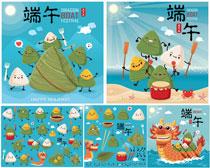 喜庆端午节卡通海报矢量素材