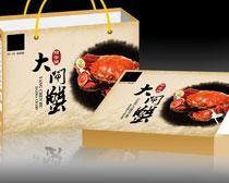 大闸蟹包装礼盒设计PSD素材