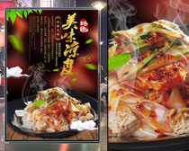 美味凉皮美食海报设计PSD素材