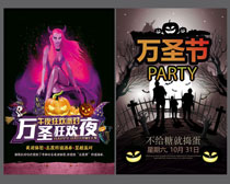 万圣节酒吧活动宣传单设计PSD素材