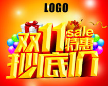 双11抄低价购物促销海报矢量素材