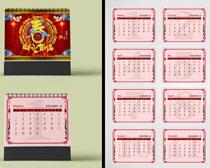 2018春节台历设计PSD素材
