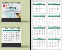 2018企业台历设计PSD素材