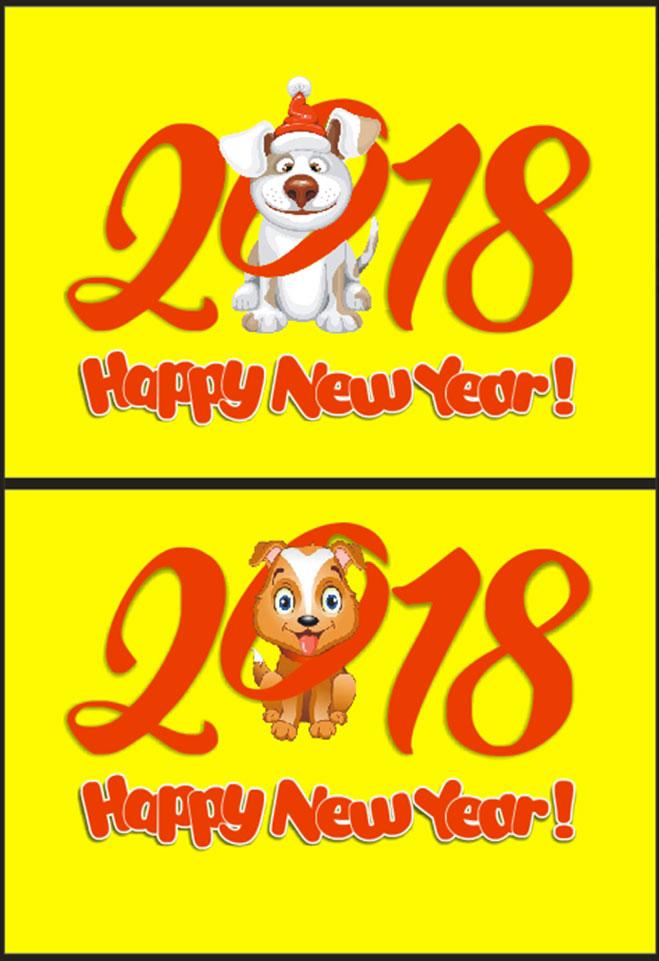 狗年新年快乐海报设计矢量素材