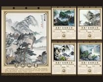 2018中国风画册日历设计矢量素材