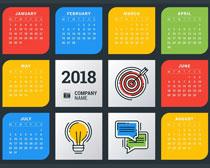 2018不规则日历条设计矢量素材
