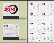 2018水墨中国风日历设计矢量素材