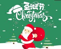 圣诞节宣传单设计PSD素材