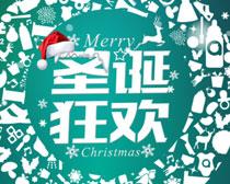 圣诞狂欢宣传单设计PSD素材