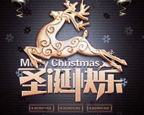 圣诞快乐宣传单设计PSD素材