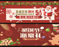 淘宝圣诞派豪礼海报设计PSD素材